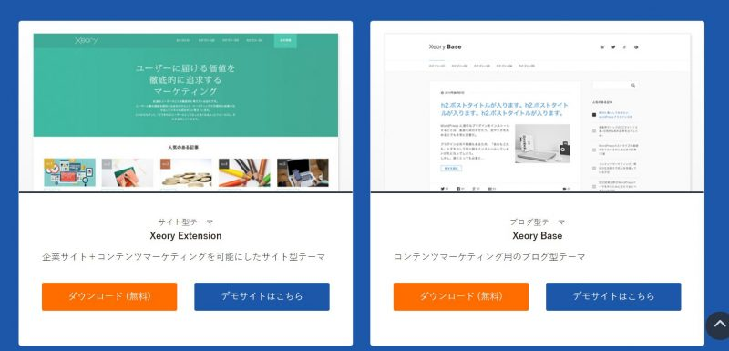 xeory-blog-or-site